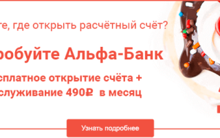 Учет доходов на усн с оплат через терминал и интернет-эквайринг