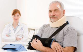 Больничный лист при бытовой травме: как оплачивается + расчет
