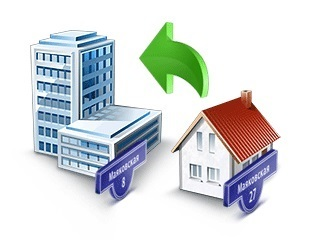 Местонахождение и адрес юридического лица: как изменить, отличия