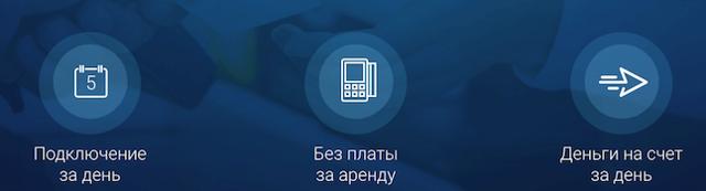 Как открыть расчетный счет бесплатно для ИП и ООО в Модульбанке