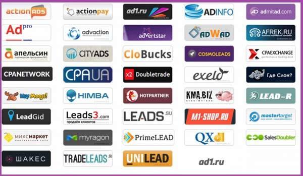 Партнерство как один из источников трафика и продаж