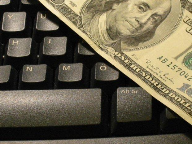 Ретро-бонус в торговле - что это, как оформить и рассчитать