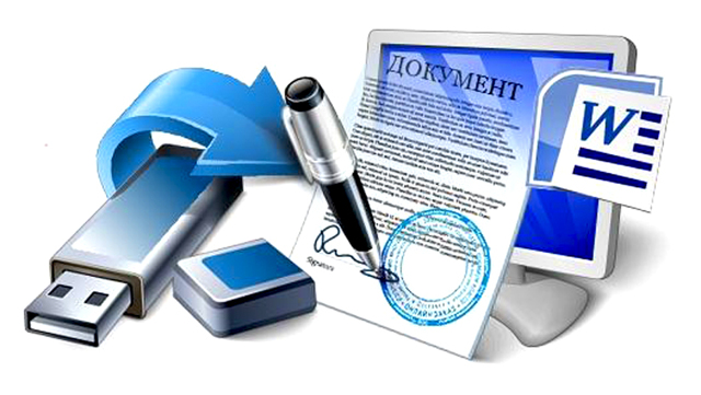Где и как получить ключ ЭЦП для торгов - делаем электронную цифровую подпись