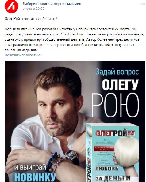 Товары Вконтакте - раздел для удобной продажи товаров Вконтакте