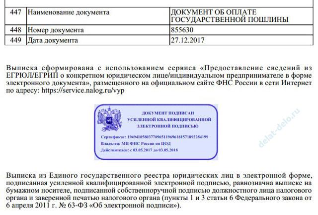 Локо банк новосибирск кредит наличными онлайн