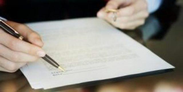 Заявление на закрытие расчетного счета в банке: бланк и образец
