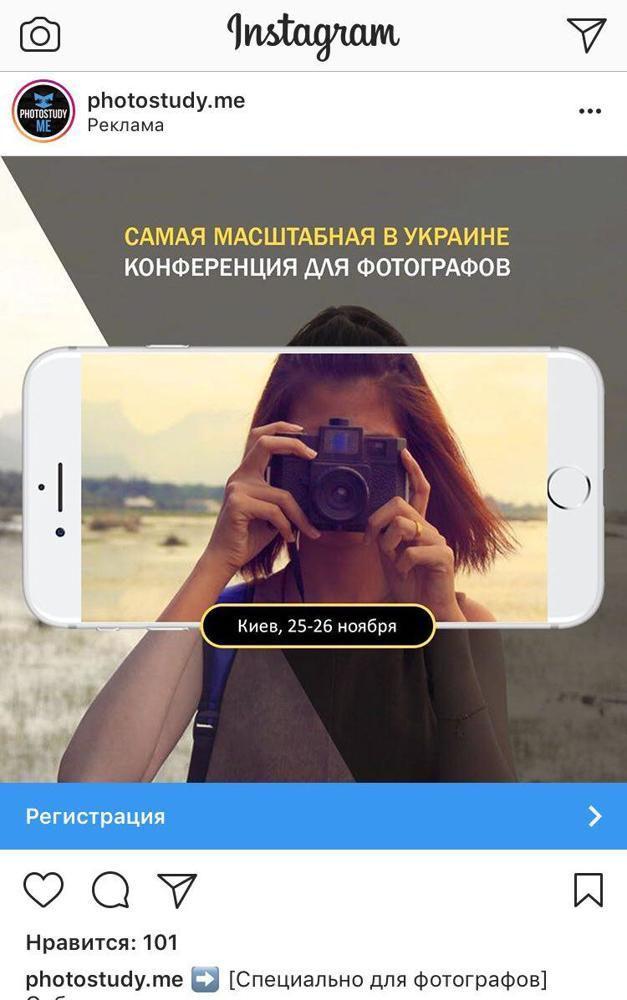 Мобильный маркетинг - что это такое, примеры и инструменты
