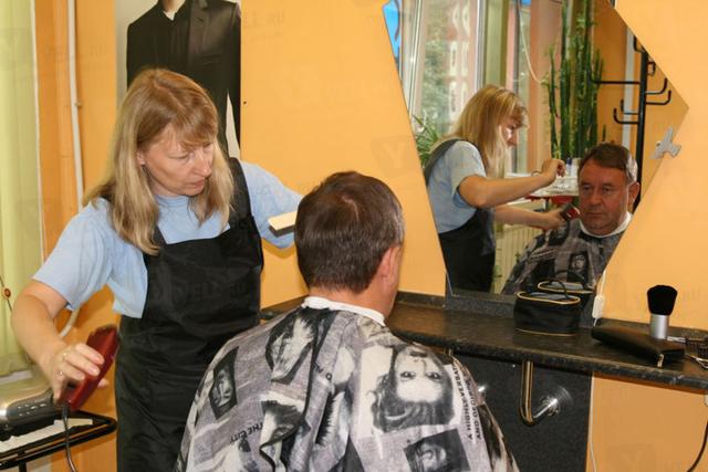 Готовый бизнес-план парикмахерской с расчетами - как открыть с нуля