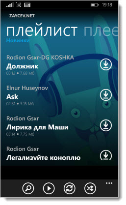 Заработок на windows phone: лучшие приложения и размер дохода