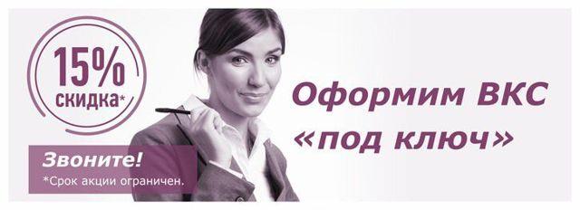 Привлечение иностранных работников - порядок, квоты, разрешение