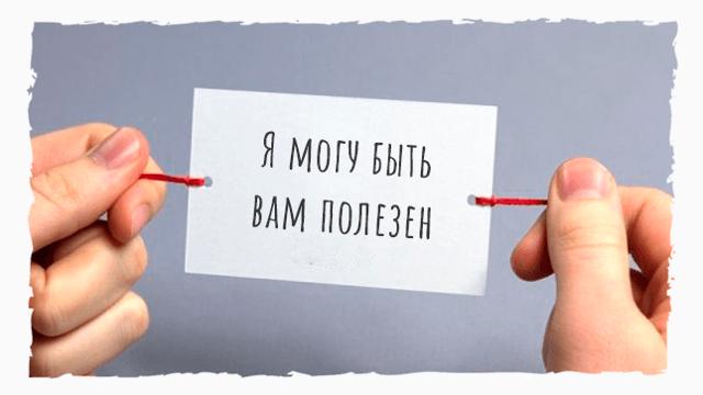 Нетворкинг: что это такое простыми словами + правила нетворкинга