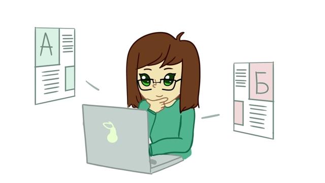 Что такое А Б тестирование сайта + инструменты сплит-тестирования