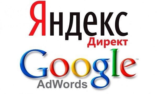 Что такое контекстная реклама - как она работает, виды и примеры