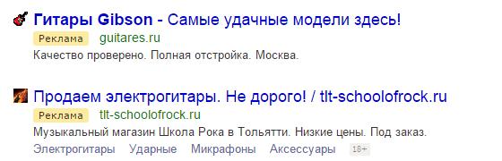 Доход на сайтах 800 000 рублей в месяц: интервью с вебмастером