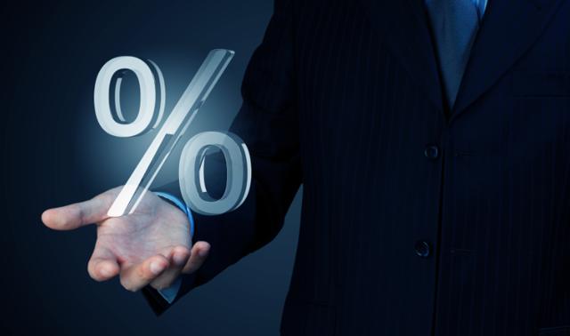 Пониженные страховые взносы на УСН и ЕНВД - тарифы 2019