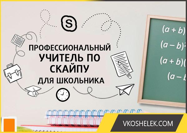 Работа на work5: как зарабатывать на написании учебных работ