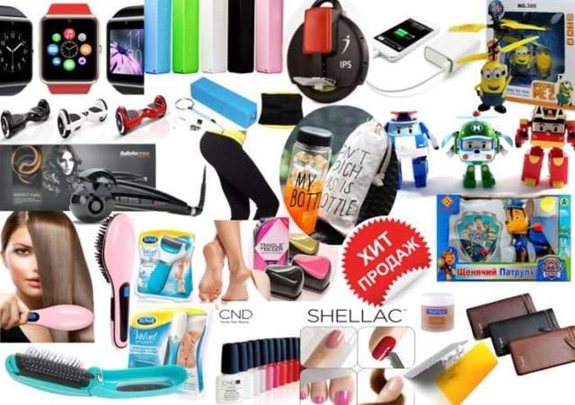 Что продавать в интернете: ТОП 10 товаров из Китая, на которые хороший спрос