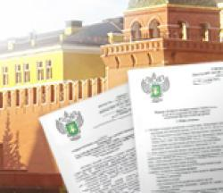 Штрафы Россельхознадзора для юридических и физических лиц