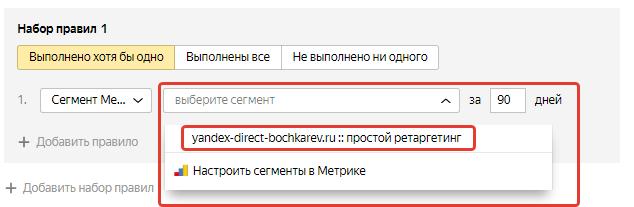 Ремаркетинг: что это такое и как настроить в Google и Яндекс28