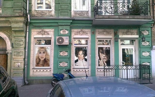 Эффективная реклама салона красоты, парикмахерской и маникюра
