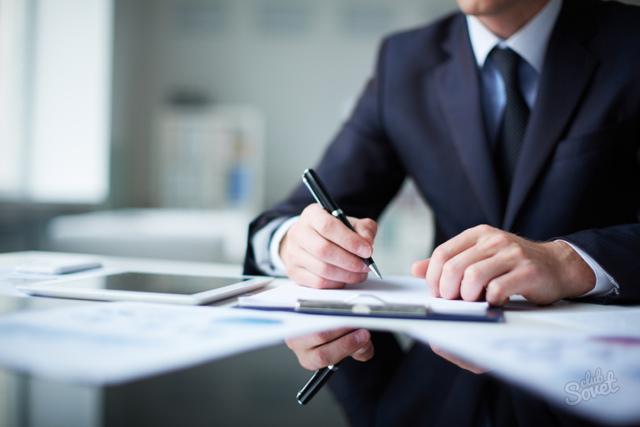 Как писать должность ИП в документах
