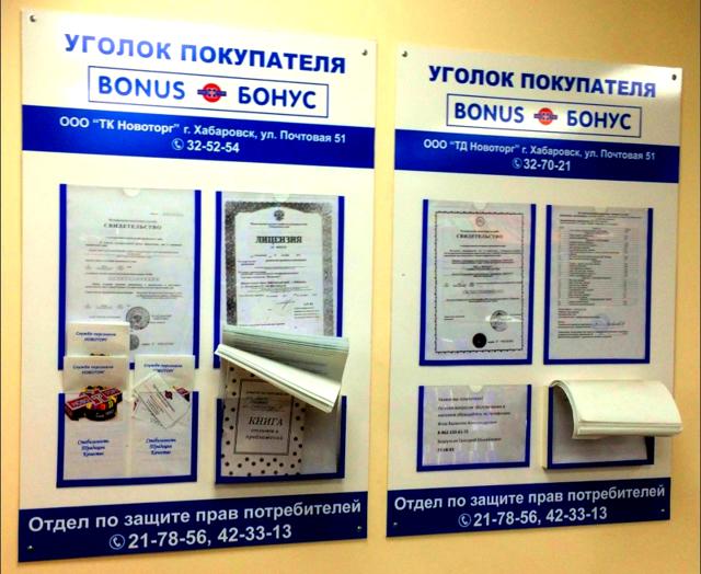 Выход пенсию в казахстане 2020