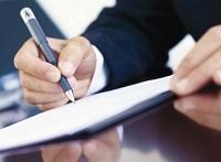 Внесение изменений в ОКВЭД для ИП и ООО + добавление кодов