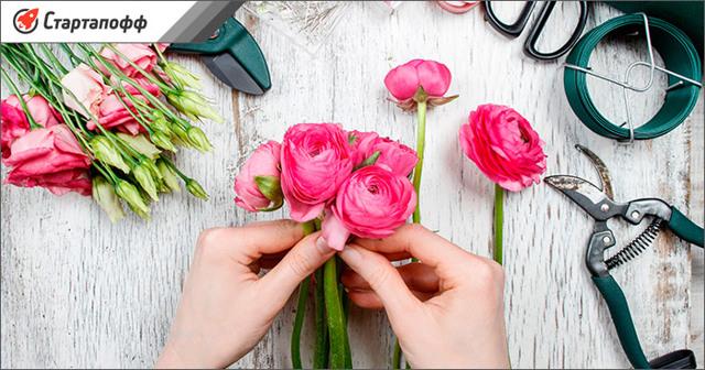 Как открыть цветочный магазин - бизнес-план с расчетами