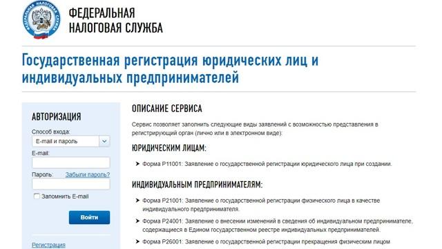 Со скольки лет можно открыть ИП в России: ограничения и документы