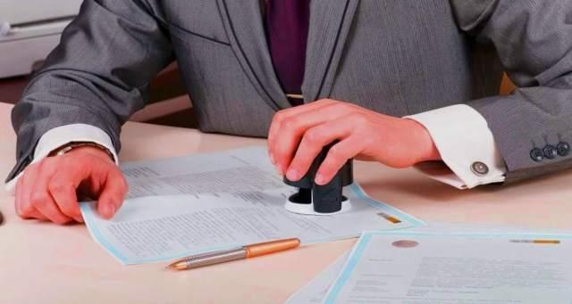 Как открыть ИП в 2019 году: пошаговая инструкция для начинающих + документы