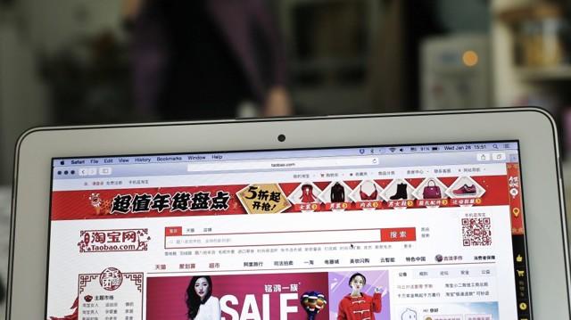 Вопрос по посреднику с Таобао: какая комиссия и минимальный заказ