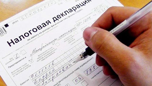 Декларация по налогу на прибыль 2018 - скачать бланк