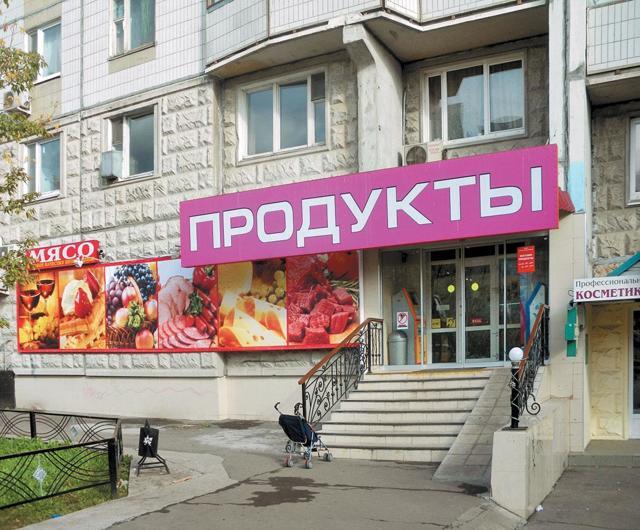 Можно ли открыть магазин на первом этаже в жилом доме