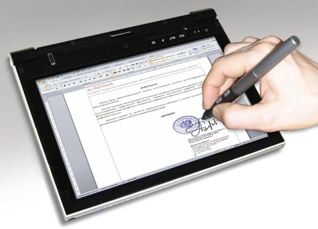 Электронная цифровая подпись - что это, как сделать и получить ЭЦП
