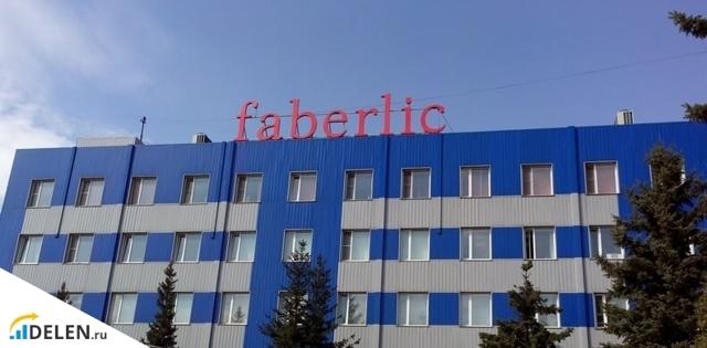 Как зарабатывать в Фаберлик: на продаже косметики и привлечении работников