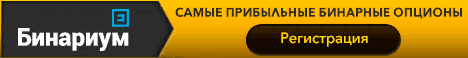Заработок на играх в интернете без вложений - ТОП-8 игр онлайн