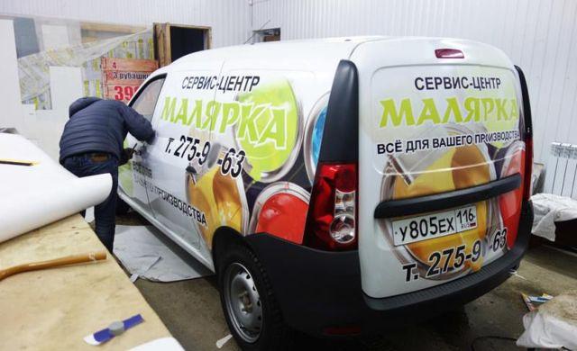 Реклама на грузовое авто за деньги москва машина в аренду без залога для такси