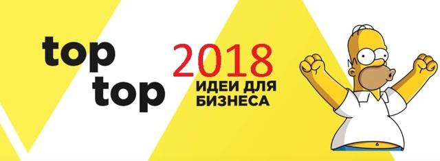 Какой открыть бизнес в кризис 2019 - ТОП-15 бизнес-идей