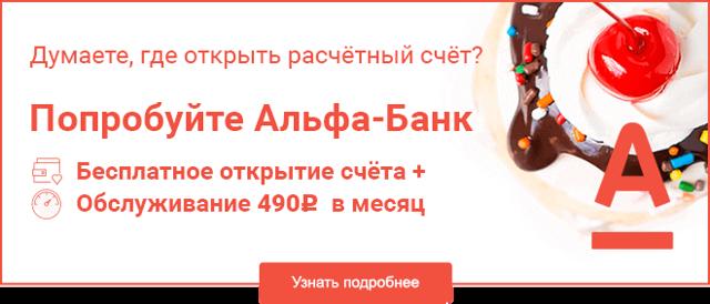 Интернет-магазин для одного города: инструкция по открытию