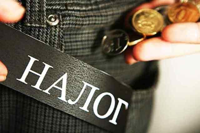 Налогообложение ООО 2019: какие налоги, взносы и платежи платить