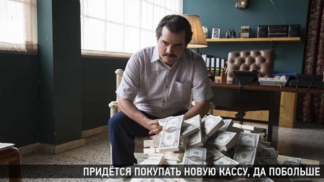 Ни один бизнес при переходе на онлайн-кассы не пострадал - Саушкин В.В.