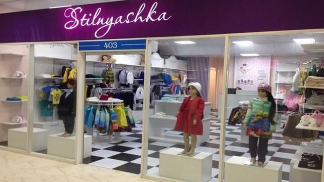 Как назвать магазин женской одежды - советы и варианты