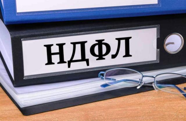 Форма 6-НДФЛ в 2019 году - сроки сдачи, как заполнить + штрафы