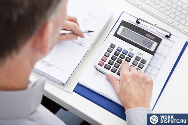 Больничный лист по совместительству: расчет, оплата и начисление