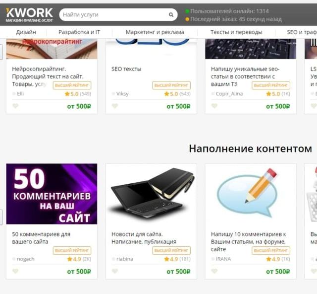 Подработка в интернете без вложений с ежедневной оплатой