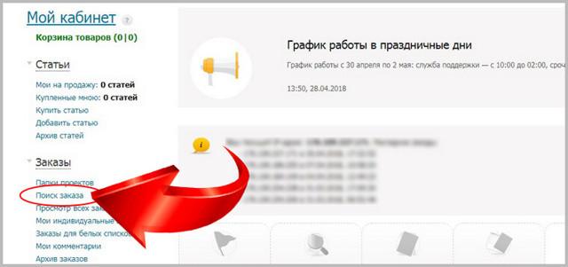 Заработок на переводе текстов в интернете: как начать + отзывы