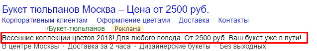 Как настроить Яндекс Директ правильно - пошаговая инструкция