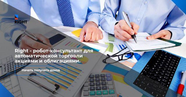 Что такое инвестиции: виды и источники, куда инвестировать, с чего начать