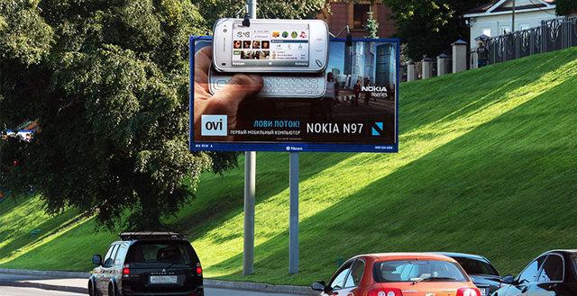 Реклама в газете и на билбордах (щитах) - как сделать эффективно