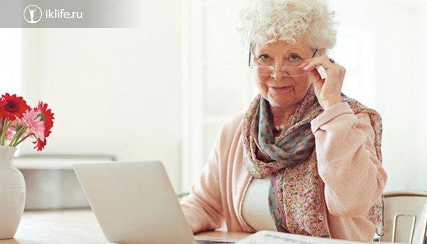 Как заработать пенсионеру в интернете и без интернета + на дому
